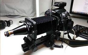 GemPhoto, servizio di fotomicrografia per le gemme e gioielli